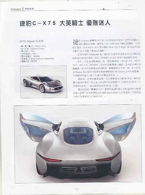 2011 Jaguar C-X75 Electric Concept Car Ad Chinese ws0279-OIOIP7