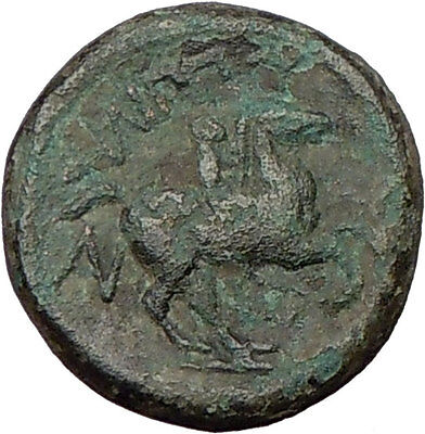 Philip II Alexander the Great Dad OLYMPIC GAMES Ancient Greek Coin Horse i23737