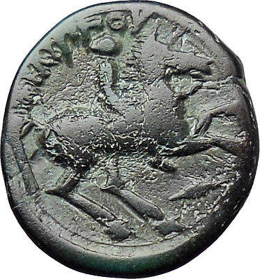 Philip II Alexander the Great Dad OLYMPIC GAMES Ancient Greek Coin Horse i30329