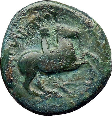 Philip II Alexander the Great Dad OLYMPIC GAMES Ancient Greek Coin Horse i30319