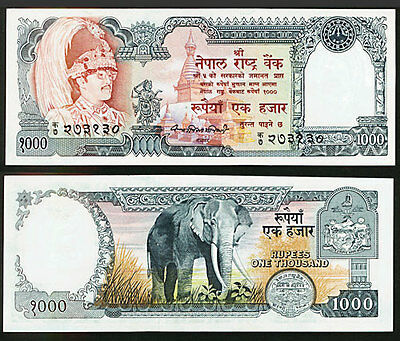 NEPAL - Rs 1000 SCARCE SERIAL Printed at CHEST, P - 36a, cat. price $ 85, UNC