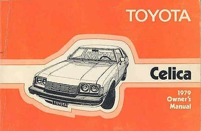 1979 Toyota Celica  Owner's Manual wc5044-1TXI7H