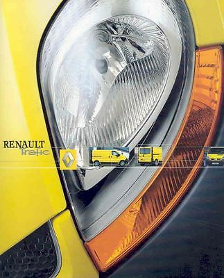 2001 Renault Traffic Truck Sales Brochure Sweden t5851-6J9WKF