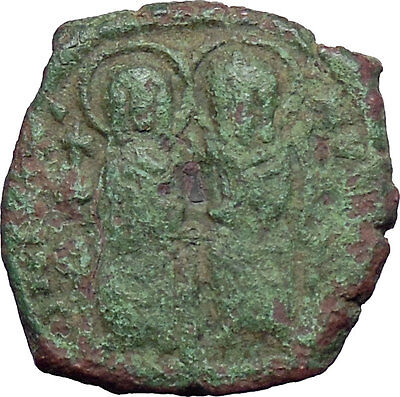 Justin II & Queen Sophia 565AD Ancient  Genuine Byzantine Coin Large K  i28356