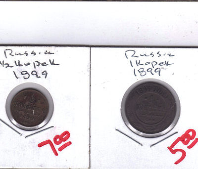 From Show Inv. - 2 OLD COINS from RUSSIA - 1/2 & 1 KOPEK (BOTH 1899).
