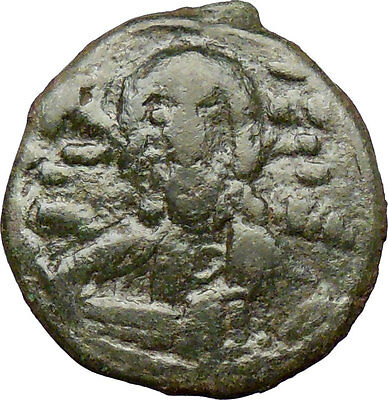 JESUS CHRIST & CROSS 1068AD Ancient Medieval Byzantine  Coin Romanus IV i28888