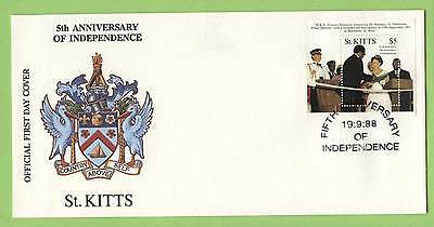 St. Kitts 1988 5th Anniversary of Independence mini sheet  First Day Cover