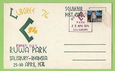 Rhodesia 1974 Ruwa Park commemorative Scout cancel on small card