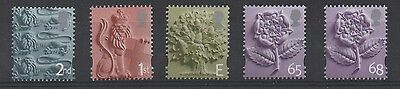 England. EN1-EN5. Set x 5 Regional Machins. Superb unmounted mint.