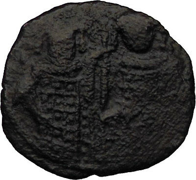 Andronicus II & Michael IX Joint Rule 1295-1320AD RARE Byzantine Coin i30679