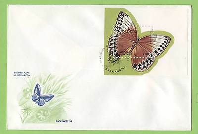 Laos 1993 Butterfly miniature sheet First Day Cover