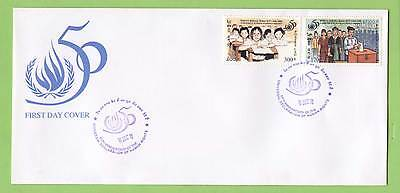 Laos 1998 Human Rights Declaration anniv. set First Day Cover