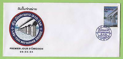 Laos 1994 Mittaphab Friendship Bridge First Day Cover
