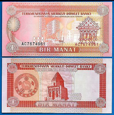 Turkmenistan P-1 One Manat Year ND 1993 Uncirculated FREE SHIPPING