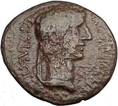 Augustus & Rhoemetalkes Client King of Thrace Ancient Roman Coin  i32983