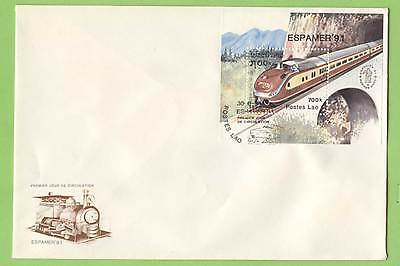 Laos 1991 Train miniature sheet First Day Cover