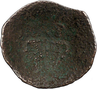 Latin Rulers of Constantinople 1204-1261AD Byzantine Coin Christ  i33204