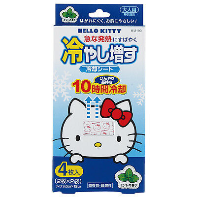 HELLO KITTY Mint Cooling Pads for Fever 4 PCS Made in Japan NEW