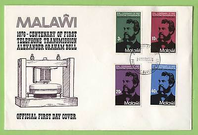 Malawi 1976 Centenary of Telephone Communications, A.G. Bell set First Day Cover