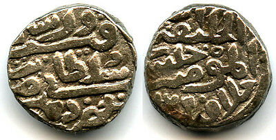 Billon tanka of Firuz (1351-1388 AD), 1377 AD, Sultanate of Delhi