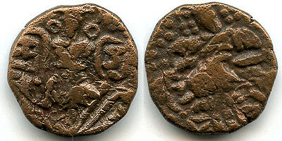 Bronze stater of Queen Didda Rani (979-1003AD), Kashmir, North India