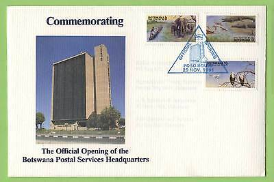 Botswana 1991 Opening of Postal Services Headquarters building commemorative cov