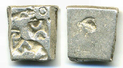 Silver karshapana of Pushyamitra Sunga (185-149 BC) or his successors, Sunga
