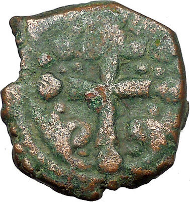 JESUS CHRIST Class H Anonymous Ancient 1071AD Byzantine Follis Coin CROSS i34957
