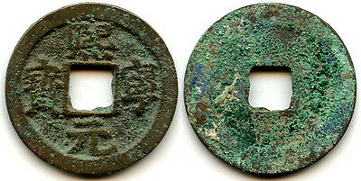 Bronze cash of the Emperor Shen Zong (1068-1085), Empire of China