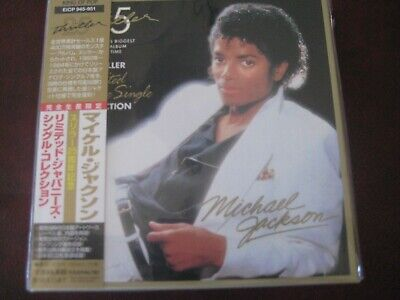 MICHAEL JACKSON THRILLER RARE JAPAN BOX CD SET REPLICA 7 SINGLES + 25th VINYL LP