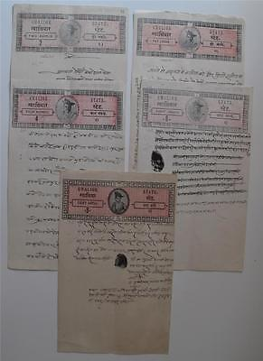 India Gwalior State Different Types & Values 5 Stamp Paper Revenues 2 Unlisted