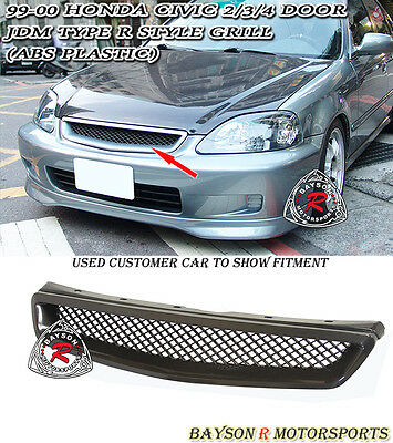 99-00 Civic Type-R Front Bumper Hood Grill (ABS)