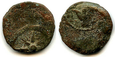 Nice Biblical Widow's Mite from time of Jesus, 103-76BC, Ancient Judea