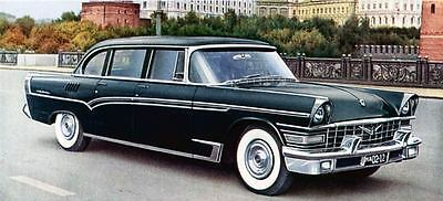 1961 ZIL 111 Limo Factory Photo Russia 1956 Packard  J952