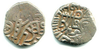 Billon jital of Iltutmish (1210-1235), mint of Delhi, India