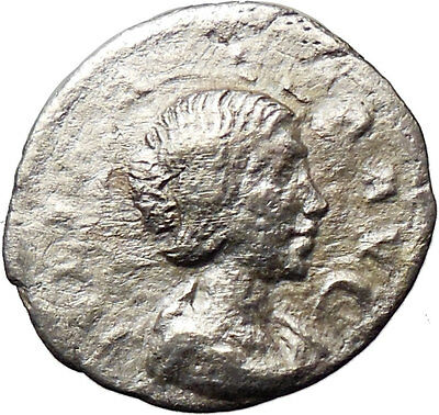 Julia Maesa Elagbalus Grandmother Silver Ancient Roman Coin Good luck  i30421