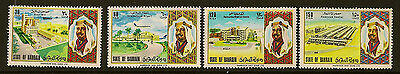 BAHRAIN : 1973 National Day  set SG195-8 unmounted mint