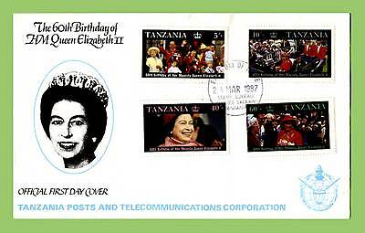 Tanzania 1987 60th Birthday (1986) set First Day Cover