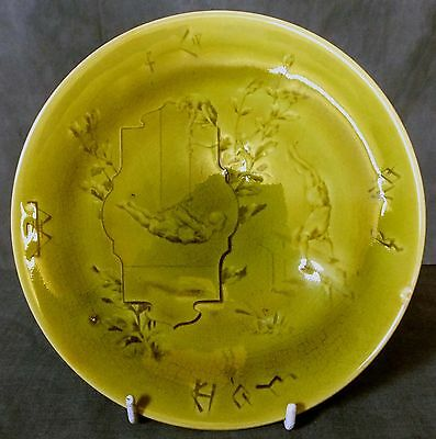 Rare interesting 19th. Century French Aesthetic faience plate depicting acrobats