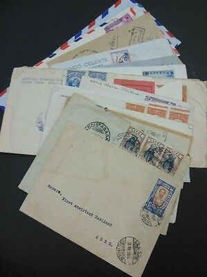 ETHIOPIA : Incredible holding of 18 covers from Scarce single frankings, Reg....