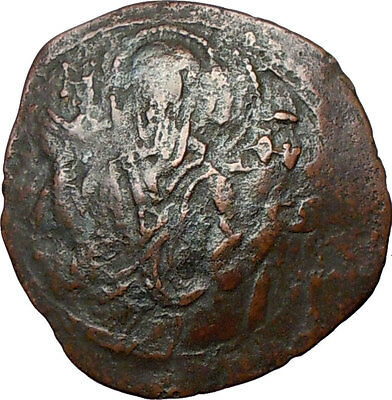 Andronicus II & Michael IX  Rare Ancient  Byzantine Coin Virgin Orans i20092