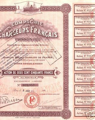 FRANCE! RARE ORIGINAL 1924 OCEAN LINER BOND w OLD STEAMSHIP/19 COUPONS Lavender