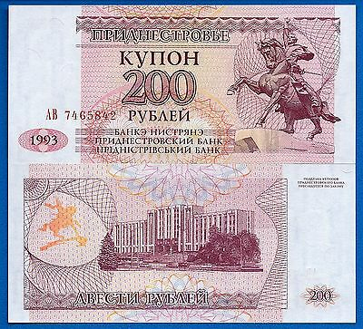 Transnistria P-30 50,000 Rublei on 5 Ruble Year 1996 Uncirculated