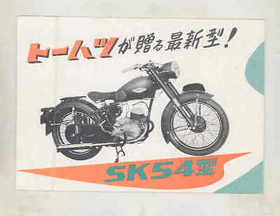 1954 Tohatsu 60 Moped & 100 Motorcycle Brochure Japanese wt8817