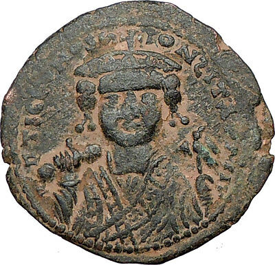 TIBERIUS II CONSTANTINE 578AD HUGE  Ancient Byzantine Coin Quality  i19607