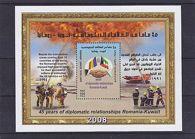 Kuwait Romania 2008, oil cooperation, oil rig, MS, MNH
