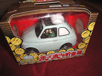 Lupin the 3rd III Fiat 500 Bank Runs when Coin Deposited NEW Sealed Banpresto