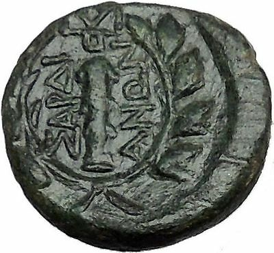 Sardes in Asia Minor 133BC Ancient Greek Coin APOLLO Cult Club Weapon  i37311