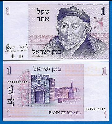 Israel P-43, One Sheqel Year 1978 Sir Montefiore Uncirculated