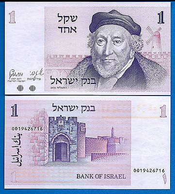 Israel P-43, One Sheqel Year 1978 Sir Moses Montefiore FREE SHIPPING